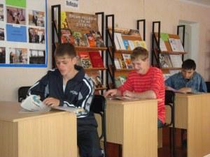 Библиотека с читальным залом в общежитии